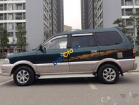 Bán Toyota Zace GL đời 2005 xe gia đình