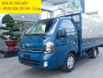 Xe tải Kia K200 1,9 tấn đời 2018, nhập khẩu