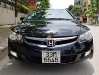 Bán Honda Civic 1.8  MT năm sản xuất 2008, màu đen chính chủ, 335 triệu