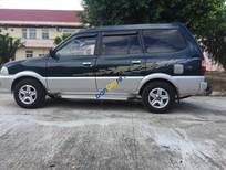 Bán xe Toyota Zace đời 2004, giá tốt 220tr