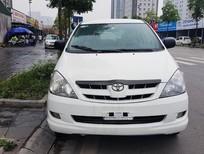 Cần bán Toyota Innova J 2007, màu trắng, 265tr