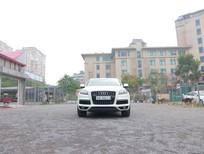 Bán ô tô Audi Q7 3.0 Quattro Premium Plus 2015, màu trắng, nhập khẩu nguyên chiếc