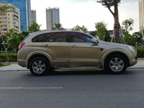 Bán ô tô Chevrolet Captiva LTZ 2008, màu vàng