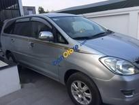 Gia đình bán Toyota Innova đời 2007, xe 8 chỗ gầm cao, tiêu thụ xăng ít