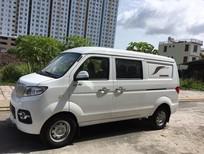 Giới thiệu dòng xe tải Van chạy vào thành phố / bán tải van 5 chỗ 2018