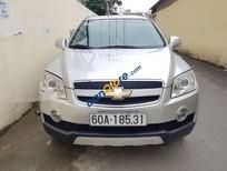 Cần bán lại xe Chevrolet Captiva AT sản xuất năm 2008, màu bạc, nhập khẩu như mới