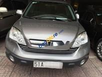 Cần bán Honda CR V năm 2009, màu bạc, giá chỉ 545 triệu