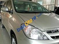 Bán xe Toyota Innova năm 2007, màu bạc, giá chỉ 330 triệu