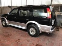 Cần bán Ford Everest 2.5L 4x2 MT 2005, màu đen, giá chỉ 300 triệu