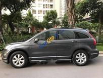 Cần bán gấp Honda CR V 2.0 năm sản xuất 2011, màu xám, nhập khẩu nguyên chiếc xe gia đình giá cạnh tranh