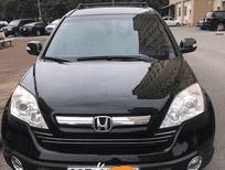 Bán Honda CR V 2.0 sản xuất năm 2007, màu đen, nhập khẩu như mới