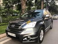 Cần bán xe Honda CR V 2.0 năm sản xuất 2011, màu xám, nhập khẩu