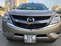 Bán ô tô Mazda BT 50 AT 2WD 2.2L sản xuất 2016, màu kem (be), nhập khẩu số tự động, giá chỉ 545 triệu