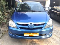 Cần bán Toyota Innova 2.0 MT 2007, màu xanh lam giá cạnh tranh