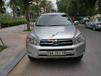 Bán Toyota RAV4 Limited sản xuất năm 2007, màu bạc, xe nhập