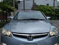 Bán ô tô Honda Civic 2007 số tự động 2.0, cửa sổ trời
