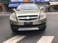 Cần bán xe Chevrolet Captiva năm sản xuất 2007, màu vàng còn mới, giá chỉ 260 triệu