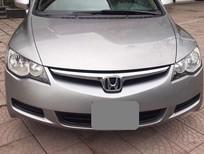 Cần bán Honda Civic 2007 số sàn, màu xám, xe rất đẹp