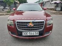 Bán xe Geely Emgrand AT sản xuất năm 2012, màu đỏ, xe nhập như mới giá cạnh tranh