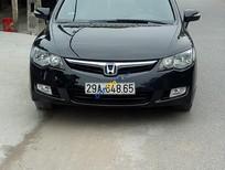 Cần bán lại xe Honda Civic năm 2007, màu đen