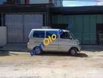 Cần bán gấp Mitsubishi Veryca năm sản xuất 2012, màu bạc, nhập khẩu nguyên chiếc còn mới