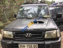 Cần bán gấp Hyundai Galloper năm 2000, nhập khẩu