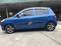Cần bán xe Kia Picanto sản xuất 2007, màu xanh lam, xe nhập