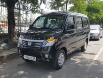 Bán xe tải Van Kenbo 5 chỗ, màu đen, nhập khẩu