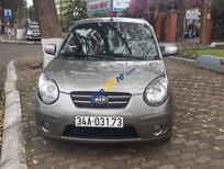 Cần bán xe cũ Kia Morning sản xuất 2012, màu xám