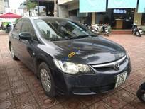 Bán xe cũ Honda Civic đời 2007, màu xám (ghi)