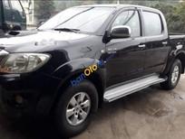 Cần bán xe Toyota Hilux năm sản xuất 2009, màu đen, nhập khẩu, 340 triệu