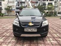 Bán Chevrolet Captiva LS sản xuất năm 2007, màu đen, giá 260tr