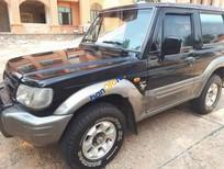 Bán gấp Hyundai Galloper 2003, màu đen