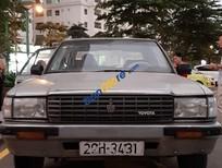 Bán xe Toyota Crown năm 1996, màu xám, xe nhập, giá tốt