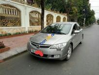 Bán ô tô Honda Civic sản xuất 2008, màu bạc, 350 triệu