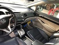 Bán ô tô Honda Civic đời 2006, màu xám