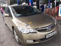 Cần bán lại xe Honda Civic 2.0 năm sản xuất 2008, màu vàng, giá 350tr