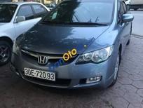 Cần bán xe Honda Civic 2008, chăm sóc định kỳ trong hãng, máy zin từng con ốc