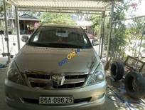 Cần bán lại xe Toyota Innova J năm 2008, nhập khẩu, 270 triệu
