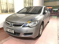 Cần bán lại xe Honda Civic MT sản xuất 2008, màu xám, nhập khẩu