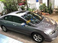 Bán Honda Civic 2.0 AT sản xuất 2006, xe chính chủ, giá 335tr
