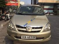 Bán xe Toyota Innova G sản xuất năm 2007, giá tốt