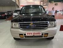 Bán Ford Everest sản xuất năm 2005, màu đen, giá chỉ 265 triệu