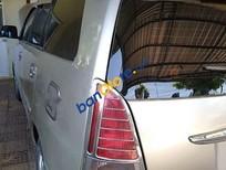 Bán Toyota Innova G năm sản xuất 2007, màu bạc, chính chủ