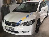 Cần bán xe Honda Civic năm sản xuất 2011, màu trắng