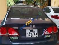 Cần bán Honda Civic sản xuất 2007, xe nhập xe gia đình