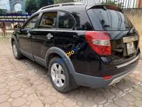 Bán Chevrolet Captiva sản xuất năm 2008, màu đen, 266tr