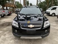 Cần bán lại xe Chevrolet Captiva sản xuất năm 2008, màu đen số sàn