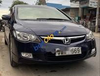 Cần bán xe Honda Civic 2.0 năm sản xuất 2007