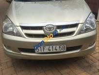 Cần bán gấp Toyota Innova G năm 2007, màu vàng cát